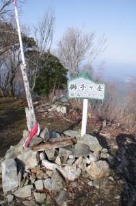 獅子ヶ岳山頂