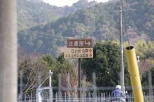 麻加江の交差点付近(度会町)
