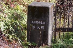 長原簡易水道 浄水場(度会町長原)