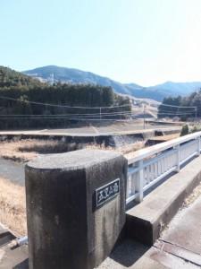 五里山橋(一之瀬川)