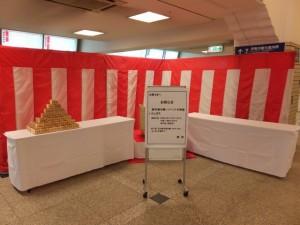 大晦日の近鉄 宇治山田駅