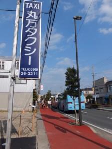 丸万タクシー付近(御木本道路)