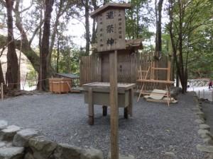 瀧祭神(内宮)