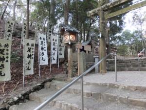 足神さん(宇治神社)