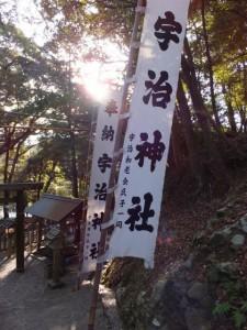 宇治神社(伊勢市今在家町)