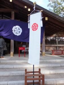 猿田彦神社(伊勢市宇治浦田)