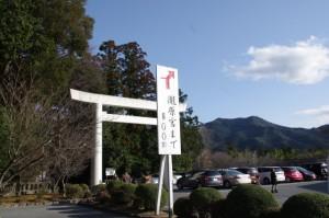 瀧原宮への参道