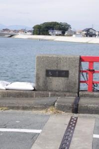 湊橋(大湊川)、志宝屋神社