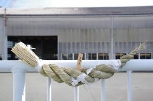 造船所のしめ縄