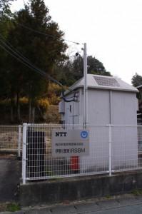 NTT 伊勢(鹿海)RSBM