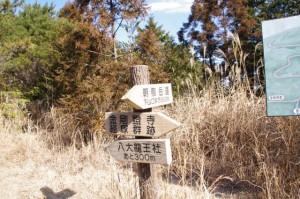 朝熊ヶ岳下の道標