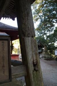 鐘楼の老朽化(丸興山庫蔵寺)