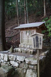 火防の神 秋葉山祠(丸興山庫蔵寺)