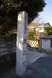 慶藏院(丸山道)