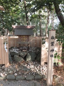 秋葉神社(船江上社)