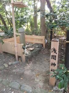 浅間神社(船江上社)