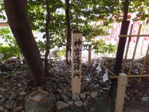 神宮遥拝所(船江上社)