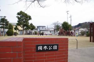 御頭神事(箕曲中松原神社)、岡本公園