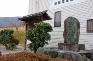 「蓮台寺柿発祥の地」の碑