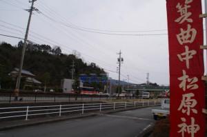 勢田町内会 会所付近から見える伊勢自動車道