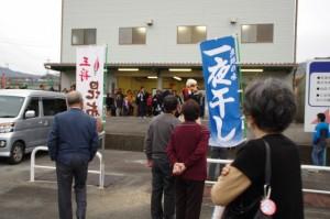 御頭神事(箕曲中松原神社)、勢田町内会 会所