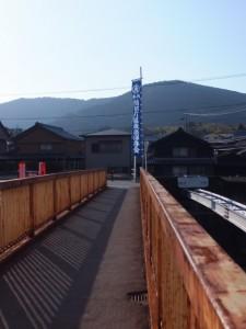 五十鈴橋の隣の歩道専用橋(五十鈴川)