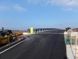新しい五十鈴橋(五十鈴川)