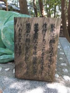 田丸神社「願かけなで牛」(玉城町下田辺)