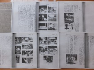 玉城町史の「獅子舞」頁の複写