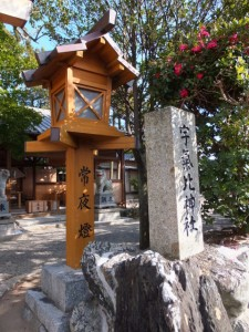 宇氣比神社(伊勢市村松町)