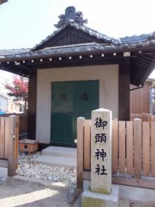 御頭神社(伊勢市村松町)