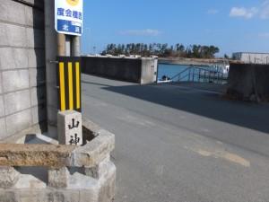 村松漁港付近の山神(伊勢市村松町)