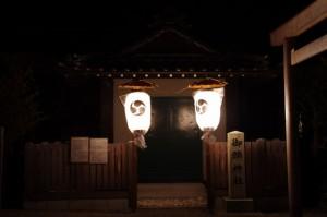 御頭神社(村松町の御頭神事)