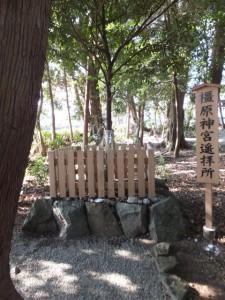 橿原神宮遥拝所(城田神社)