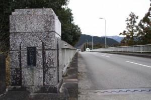 田口大橋(宮川)の左岸、北西詰