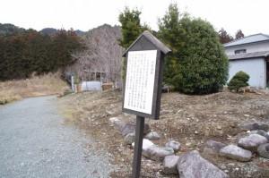 出張遺跡(大台町)