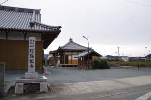 阿弥陀寺(大台町新田)