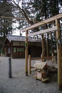 川添神社の神宮遥拝所(大台町)