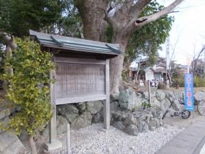 「通町の能」の説明板(栄通神社)