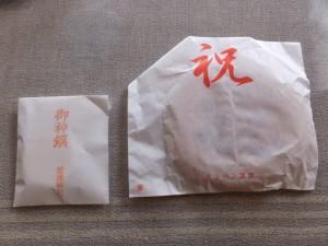 栄通神社例祭で授与された御神饌と丸与パン謹製のカタパン