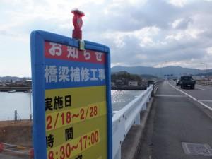 国道23号線勢田川橋手前から望む栄通神社の社叢