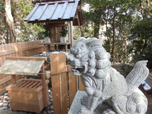 音成神社(音無山園地)