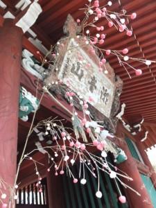 太江寺の山門(二見町江)