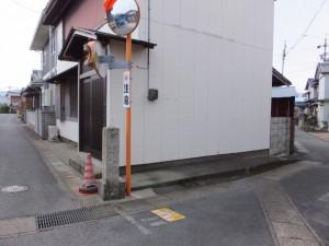 太江寺から江神社へ向かう途中にある道標(二見町江)