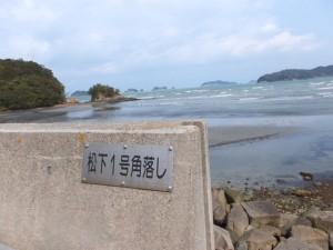 松下社から粟皇子神社へ(松下1号角落し)
