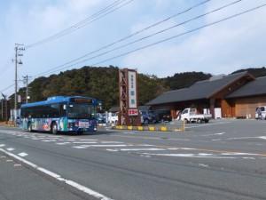 CANバスと「民話の駅 蘇民」