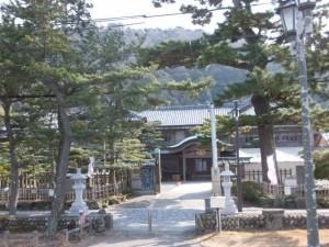 賓日館(二見町茶屋)