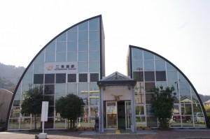 JR参宮線 二見浦駅