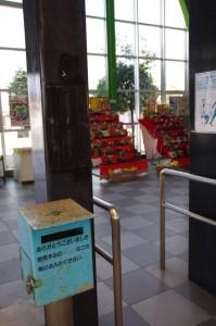 おひなさまめぐりin二見(JR 二見浦駅)