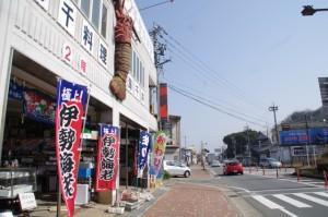 JR参宮線 二見浦駅から伊勢市二見総合支所へ向かう途中(国道42号線)